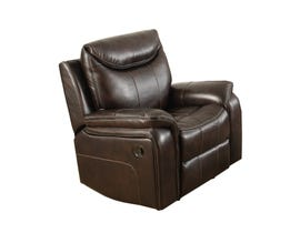 Kwality Courtney Collection Leather Look Reclining Chair in Dark Brown 6491