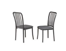 Titus Furniture Dining Chair (Set of 2) in Grey Finish T3720-C